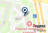 «Селлар Приват, оптово-розничная компания» на Яндекс карте Санкт-Петербурга