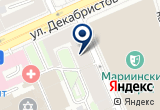 «Морской дракон» на Яндекс карте Санкт-Петербурга