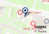 «ЮлиСТОМ стоматологическая клиника (м. Пионерская)» на Яндекс карте Санкт-Петербурга