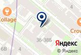«Джордано Бруно Групп, ООО» на Яндекс карте Санкт-Петербурга
