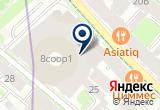 «Эмбриа Разработка» на Яндекс карте Санкт-Петербурга