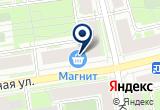 «Центр красовты ISTVERBEAUTY» на Яндекс карте Санкт-Петербурга