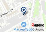 «Ленсервис, мастерская по восстановлению мебели» на Яндекс карте