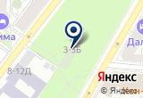 «ХОЛОДИЛЬНИКИ МАГАЗИН» на Яндекс карте Санкт-Петербурга