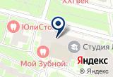 «Счастливая звезда» на Яндекс карте Санкт-Петербурга