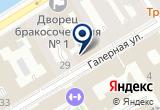«УПРАВЛЕНИЕ ГОССВЯЗЬНАДЗОРА ПО САНКТ-ПЕТЕРБУРГУ И ЛЕНИНГРАДСКОЙ ОБЛАСТИ» на Яндекс карте Санкт-Петербурга