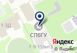 «УНИВЕРСИТЕТ ФИЗИЧЕСКАЯ КУЛЬТУРА И СПОРТ МП» на Яндекс карте Санкт-Петербурга