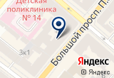 «Юношеская библиотека им. А.П. Гайдара» на Яндекс карте Санкт-Петербурга