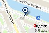 «Амтэко, ООО» на Яндекс карте