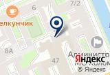 """«ООО """"Инвест-Сервис-плюс""""» на Яндекс карте Санкт-Петербурга"""