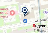 «ЮВЕНТА ТОРГОВЫЙ ДОМ ООО» на Яндекс карте Санкт-Петербурга
