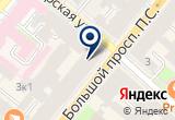«СТРОЙ и ЖИВИ, межрегиональный кредитный потребительский кооператив граждан» на Яндекс карте Санкт-Петербурга