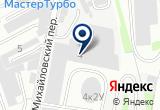 «Невская сушка, ЗАО производственно-торговая фирма» на Яндекс карте Санкт-Петербурга