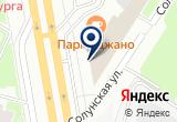 «Невский тур, туроператор» на Яндекс карте