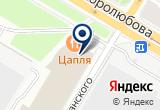 «Газэнергоинформ, торгово-закупочная компания» на Яндекс карте Санкт-Петербурга