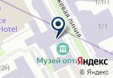«Телеком-проект» на Яндекс карте Санкт-Петербурга