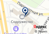 «Энки Комплект» на Яндекс карте Санкт-Петербурга