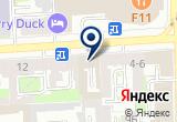«Санкт-Петербургская Школа Бухгалтерии» на Яндекс карте Санкт-Петербурга