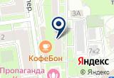 «Бистро в Карельском переулке, 3Б» на Яндекс карте Санкт-Петербурга