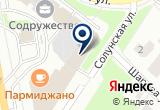 «Красивый Город» на Яндекс карте Санкт-Петербурга
