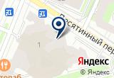 «Фито-Лекарь, центр альтернативной медицины» на Яндекс карте Санкт-Петербурга