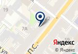 «Гелиос, магазин мелкой бытовой техники и электротоваров» на Яндекс карте Санкт-Петербурга
