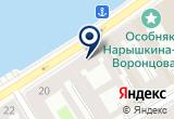«Управление Генеральной прокуратуры РФ в Северо-Западном федеральном округе» на Яндекс карте Санкт-Петербурга