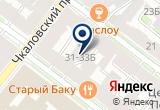 «ТЭК» на Яндекс карте Санкт-Петербурга