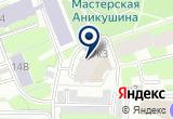 «Управление Пенсионного фонда РФ в Петроградском районе» на Яндекс карте Санкт-Петербурга