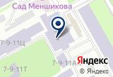 «Школа ландшафтного дизайна» на Яндекс карте Санкт-Петербурга