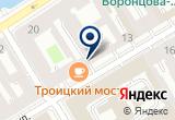 «Промышленный альпинист в СПб» на Яндекс карте Санкт-Петербурга