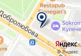 «Luce Angeli» на Яндекс карте Санкт-Петербурга