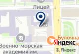 «Светло, мастерская ретро-гирлянд и дизайнерского света» на Яндекс карте Санкт-Петербурга
