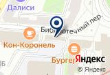 «Бистро в Библиотечном переулке, 10» на Яндекс карте Санкт-Петербурга