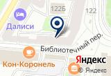 «Теплее Дома» на Яндекс карте Санкт-Петербурга