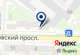 «Торнадо, ООО» на Яндекс карте Санкт-Петербурга