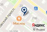 «НеваПайп» на Яндекс карте Санкт-Петербурга