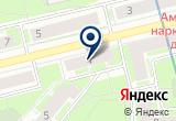 «Центр Объемной печати 3DVision» на Яндекс карте Санкт-Петербурга