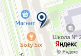 «Alprus, сервисная компания высшего уровня» на Яндекс карте