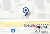«ФРУТЛЕНД ЗАО» на Яндекс карте Санкт-Петербурга