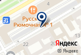 «ЛАД, реставрационно-столярная мастерская» на Яндекс карте