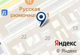 «Собор, строительно-проектное предприятие» на Яндекс карте Санкт-Петербурга