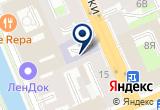 «Невероятный тур, служба бронирования» на Яндекс карте
