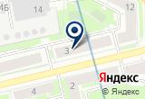 «Литис, магазин» на Яндекс карте Санкт-Петербурга