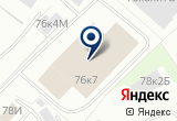 «Производственно-транспортная компания - ИП Николаев Е.В.» на Яндекс карте Санкт-Петербурга