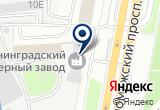 «ЗАВОД ВИНТОВЫХ СВАЙ» на Яндекс карте Санкт-Петербурга
