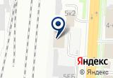 """«Общество с ограниченной ответственностью """"ВОЛЬТ-СПБ""""» на Яндекс карте Санкт-Петербурга"""