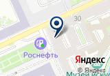 «Централизованный портал обучения граждан» на Яндекс карте Санкт-Петербурга