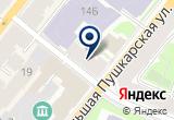 «Студия Смолиной, центр видеопроизводства и организации праздников» на Яндекс карте Санкт-Петербурга