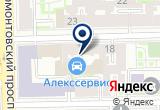 «Энерком-Гео» на Яндекс карте Санкт-Петербурга
